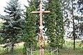 Пам'ятний знак (хрест з написом) жертвам голодомору 1932-1933 рр., село Біла.jpg