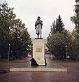Памятник первооткрывателю кузнецкого угля Волкову М.jpg