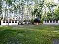 Памятник погибшим воинам-афганцам (Челябинск, Лесное кладбище) f002.jpg