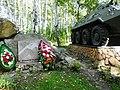 Памятник погибшим воинам-афганцам (Челябинск, Лесное кладбище) f004.jpg