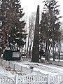 Пам'ятний знак 240 воїнам-односельчанам.jpg