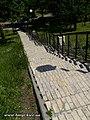 Парк слави влітку - panoramio (2).jpg