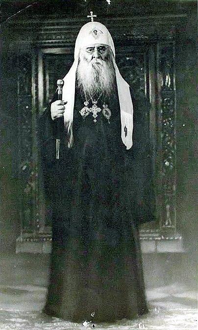 Пророческая речь митрополита Сергия о погибели  Гитлера и многих его подельников.