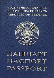 Пашпарт. Рэспубліка Беларусь. 2001.jpg