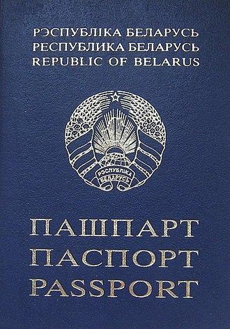 Belarusian passport - Belarusian passport cover