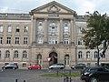 Потсдам. Здание почты Германии (ул. Am Kanal) - panoramio.jpg
