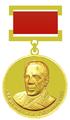 Премия Скочинского-1974. Шаблон.PNG