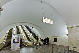 Проспект Мира радиальная 05