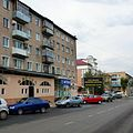 Пушкинская ул., 9, Оренбург - panoramio.jpg