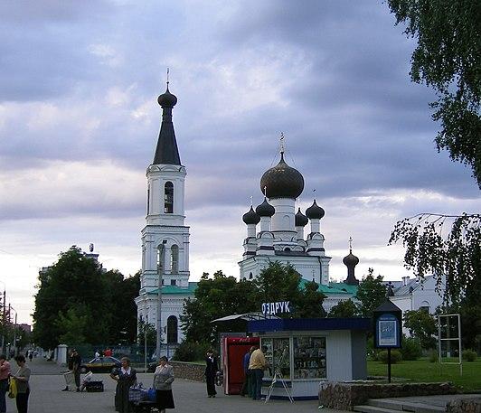 Drieheiligenkathedraal (Mahiljow) - Wikipedia