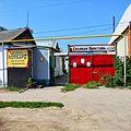 Соль-Илецк, ломбард - panoramio.jpg
