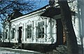 Тараща - будинок депутата Державної думи царської Росії Макарія Дяковського.jpg