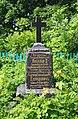 Троїцька церква (дер.), с.Степанівка могила.jpg