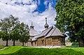 Церковь Димитрия Солунского (1731) в Старой Ладоге.jpg