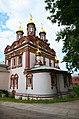 Церковь святителя Николая (Троицы Живоначальной), фото 6..JPG