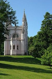 Церковь святого Алексаандра Невского.jpg