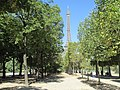 Эйфелева башня 3.jpg