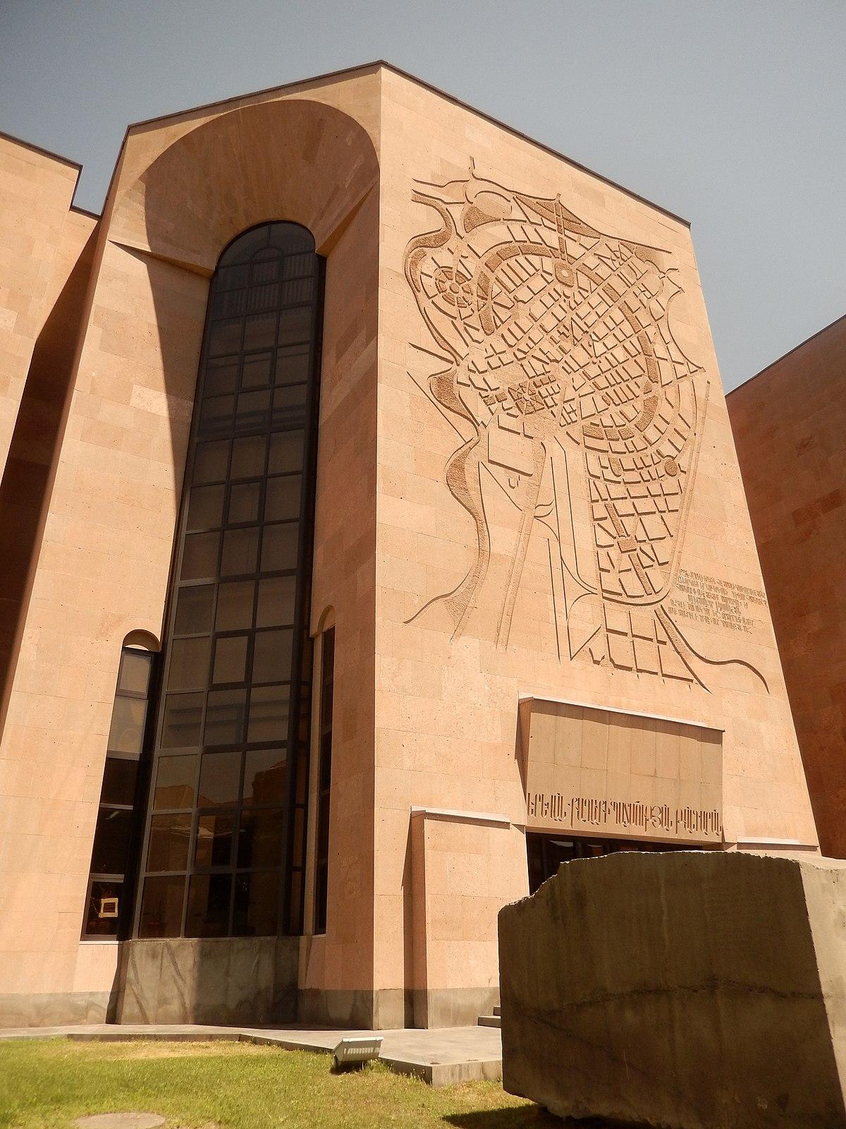 Yerevan History Museum Wikipedia