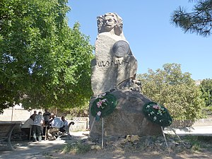 Ujan - The statue of Andranik in Ujan
