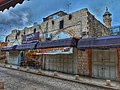 البلدة القديمة في مدينة طولكرم.jpg