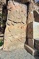 مجموعه تاریخی دروازه شیراز از جاذبه های گردشگری ایران Qur'an Gate 16.jpg