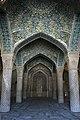 مسجد وکیل -شیراز ایران- 16- Vakil Mosque in shiraz-iran.jpg
