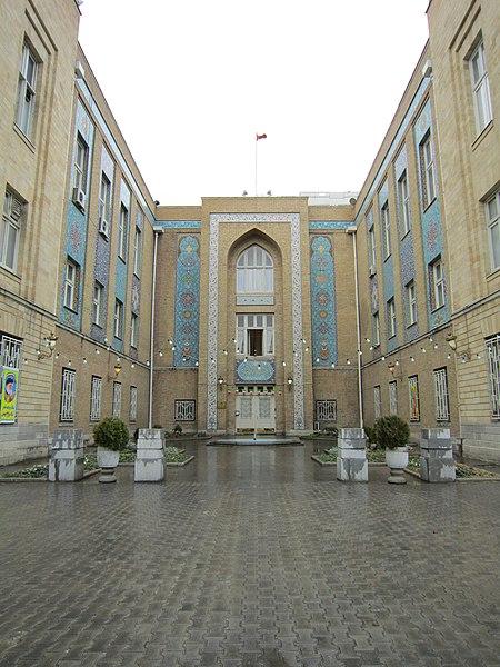 File:نمایی از ساختمان وزارت امور خارجه ایران.JPG