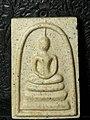 พระสมเด็จวัดระฆัง รุ่น 214 ปีชาตกาล (เนื้อเดิม).jpg