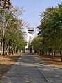 อำเภอเมืองอุบลราชธานี UBISD (UBON)rd. - panoramio.jpg