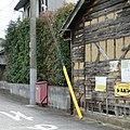 レスピン - panoramio.jpg