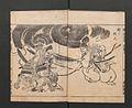 一蝶画譜-Itchō Picture Album (Itchō gafu) MET JIB100 1 009.jpg
