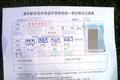 上海中考体育2011.PNG