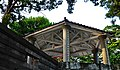 中山公園內防空洞與涼亭 TA09602000758.jpg