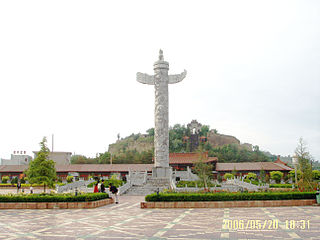 Qingyang Prefecture-level city in Gansu, Peoples Republic of China