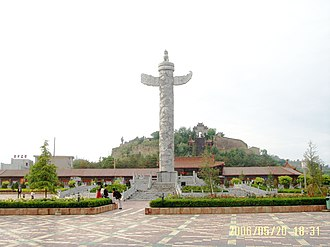 Qingyang - Image: 九龙广场,甘肃宁县,中国 panoramio
