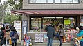 井の頭公園 売店 - panoramio (1).jpg