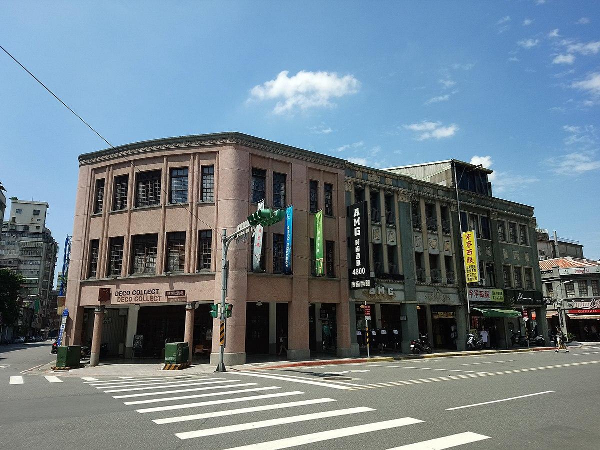 六館街尾洋式店屋.jpg