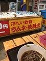 冷たい飲物 ラムネ・飲料水 (28621191960).jpg
