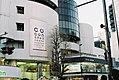 原宿(Harajuku) (4284996158).jpg