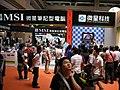 台北電腦展2008年8月1日 - panoramio - Tianmu peter (30).jpg