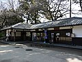 名古屋城 (愛知県名古屋市中区本丸) - panoramio - gundam2345 (8).jpg