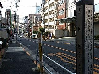 Kikuichō District in Kantō, Japan