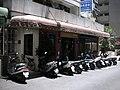 天母西路街景 - panoramio.jpg