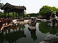 孔府假山 - Rockery in Kong Family Mansion - 2015.06 - panoramio.jpg