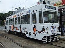 岡山電軌7400形