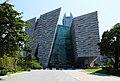 广州图书馆西侧 - panoramio.jpg