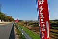 櫨谷川と西神ニュータウン遠望 - panoramio.jpg