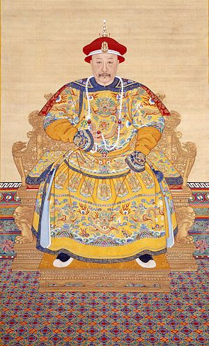 Jiaqing Emperor - Image: 清 佚名 《清仁宗嘉庆皇帝朝服像》