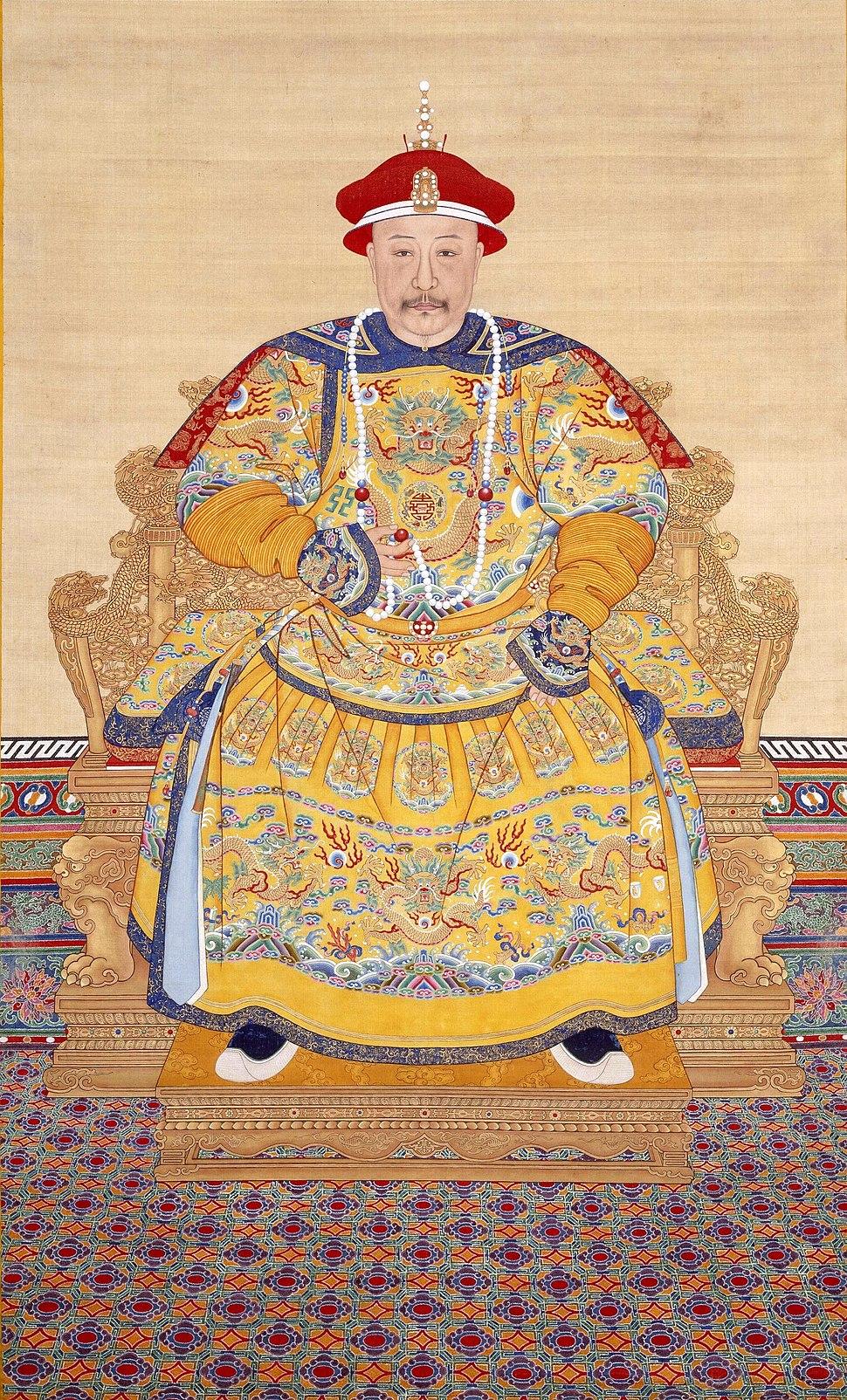 清 佚名 《清仁宗嘉庆皇帝朝服像》