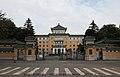 滿洲國大陸科學院舊址The Continent Academy of Science of Manchukuo - panoramio.jpg